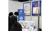 news_img_technical-show-yokohama-2018_02