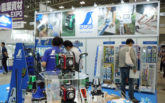 news_img_tooljapan2018