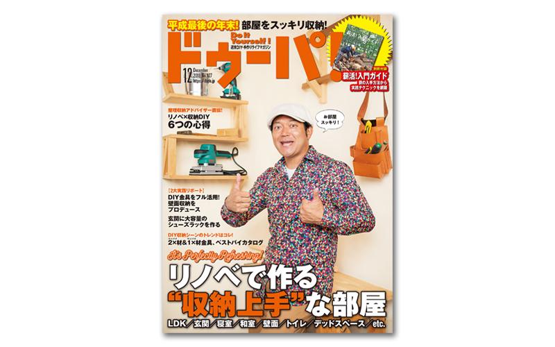 news_img_dopa127