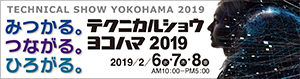 news_img_technical-show-yokohama-2019