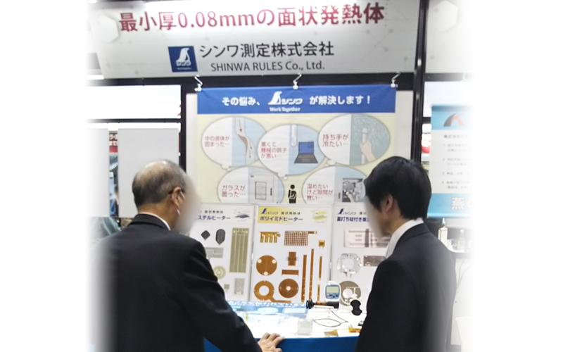 news_img_kikaiyousogizyututen-23