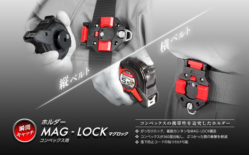 news_banner_holder-mag-lock_00