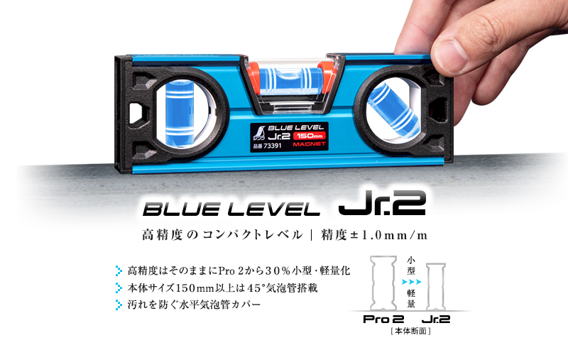 news_banner_blue-level-jr2_00