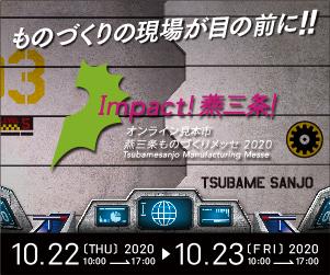 news_img_2020-m-m