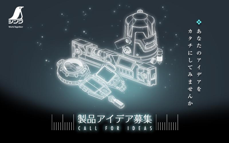 news_img_idea-p_00