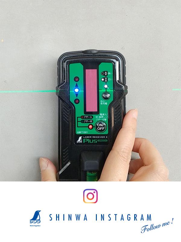 news_img_i_laser-receiver_00