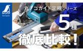 news_banner_y_mg-s_00