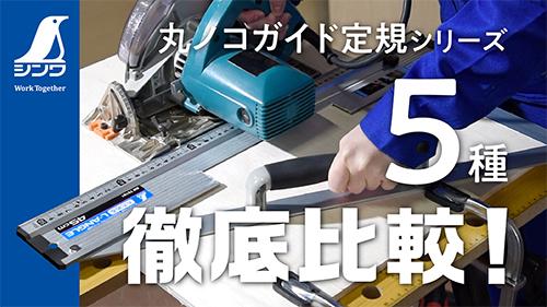 news_img_y_mg-s_00