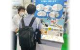 news_img_24kansai-k_002