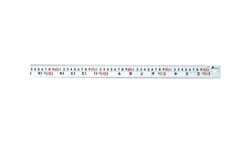 直尺  シルバー  1m  併用目盛  W左基点  ㎝表示赤数字入