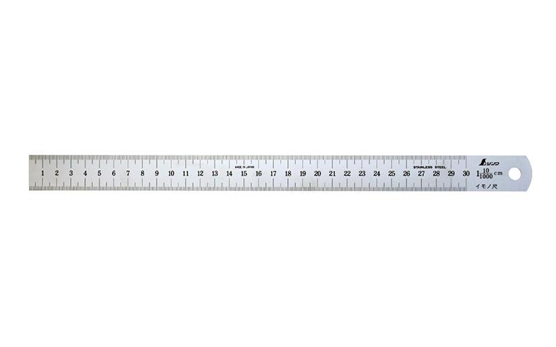 イモノ尺  シルバー  30㎝  10伸  ㎝表示