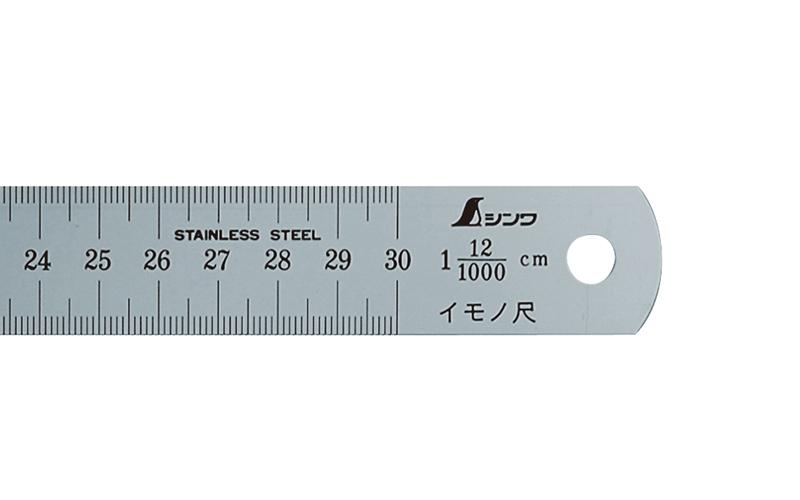イモノ尺  シルバー  30㎝  12伸  ㎝表示