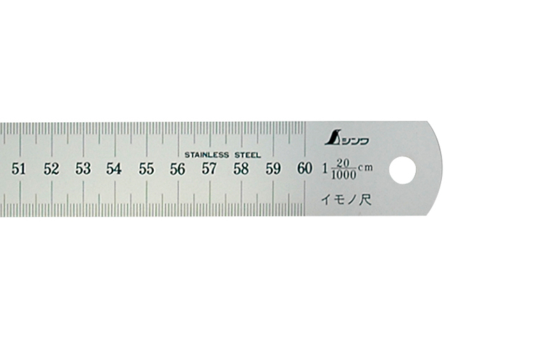 イモノ尺  シルバー  60㎝  20伸  ㎝表示