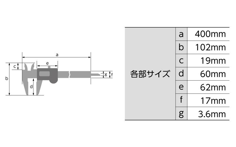 デジタルノギス  大文字  300㎜  ホールド機能付