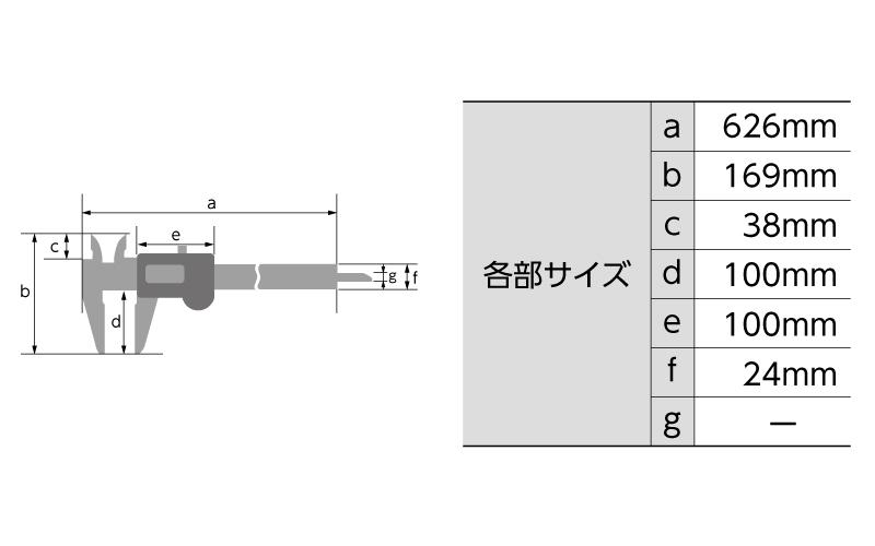 デジタルノギス  大文字  450㎜  ホールド機能付