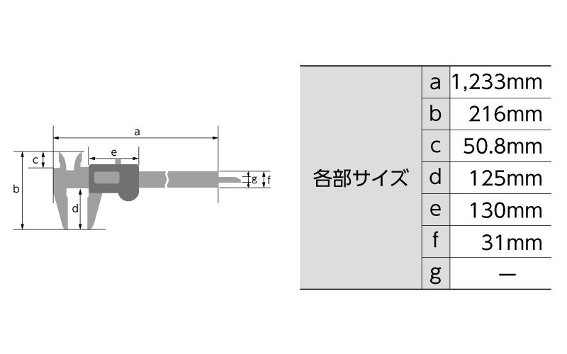 デジタルノギス  大文字  1000㎜  ホールド機能付