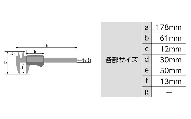 デジタルノギス  カーボンファイバー大文字  100㎜
