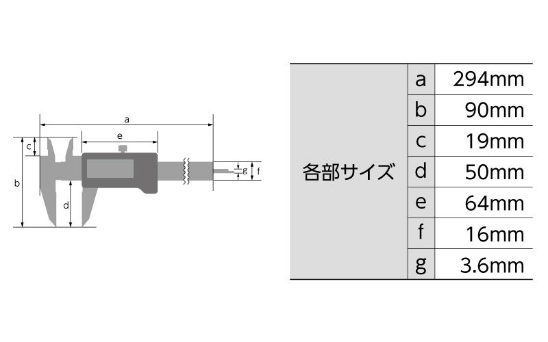 デジタルノギス  大文字2  200㎜