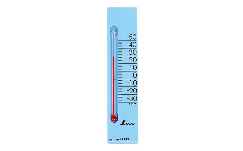 温度計  プチサーモ  スクエア  たて13.5㎝  マグネット付  ブルー