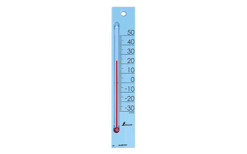 温度計  プチサーモ  スクエア  たて  20㎝  ブルー