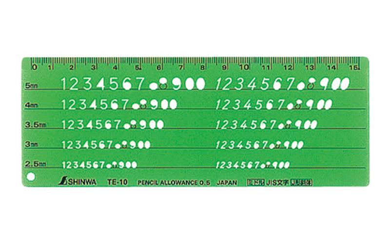 テンプレート  TE-10  数字記号定規