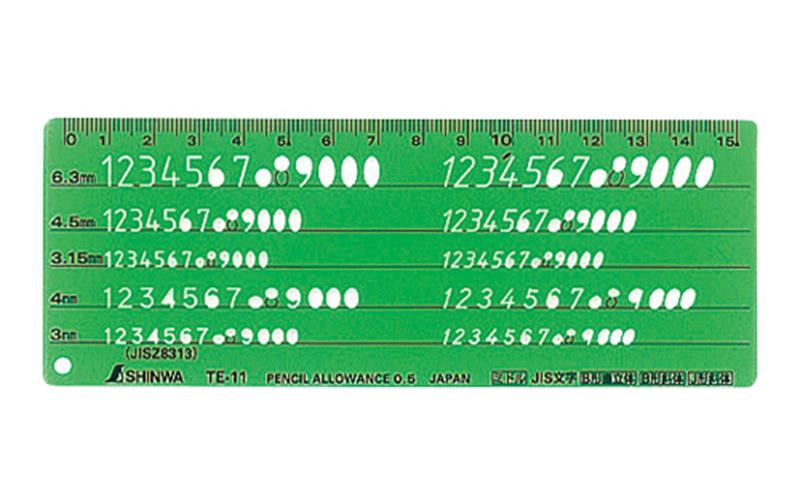 テンプレート  TE-11  数字記号定規