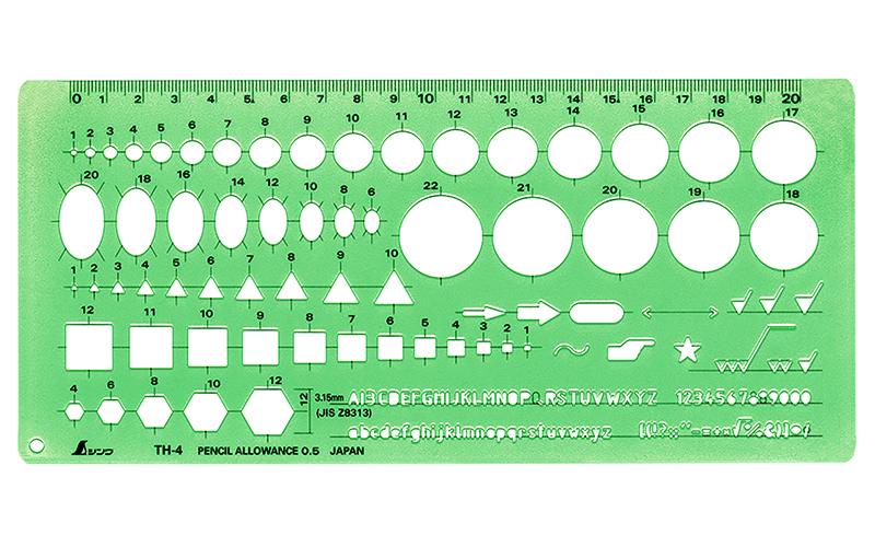 テンプレート  TH-4  一般総合定規(中)