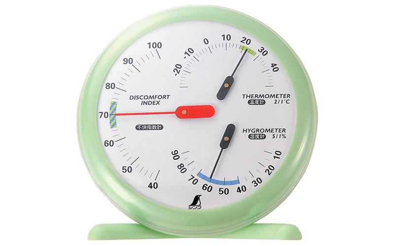 温湿度・不快指数計  R-1  丸型  15㎝  リーフグリーン