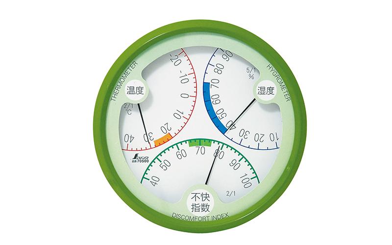 温湿度・不快指数計  R-2  丸型  15㎝  グリーン