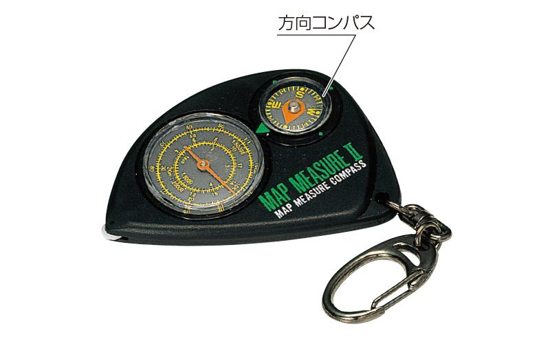 マップメジャー  C  キーホルダー型
