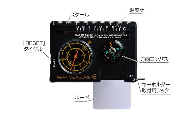 マップメジャー  D  多機能型