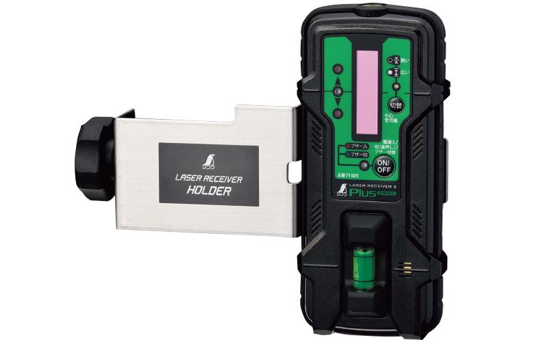 受光器  レーザーレシーバー  Ⅱ  Plus  グリーン用  ホルダー付