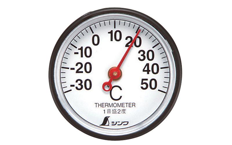 温度計  S-5  丸型  3.5㎝