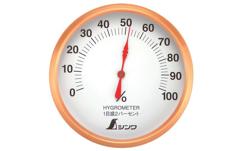 湿度計  T-1  丸型  10㎝