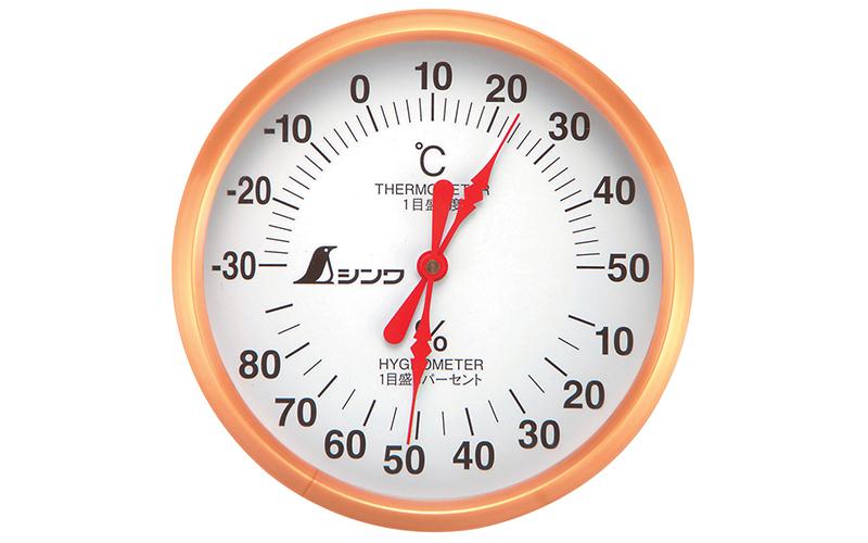 温湿度計  U-1  丸型  10㎝