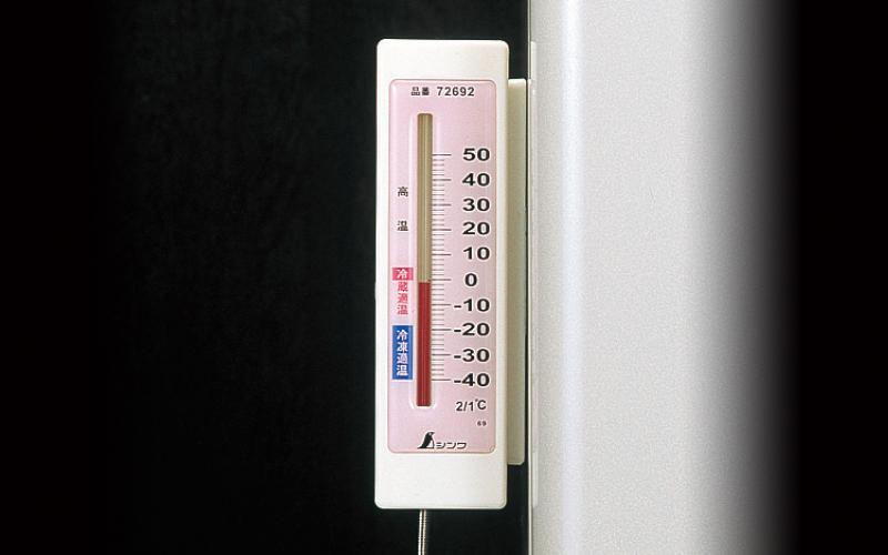 冷蔵庫用温度計  A-4  隔測式  マグネット付