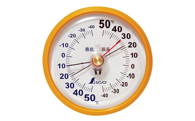 温度計  D-9  最高・最低  丸型  10㎝