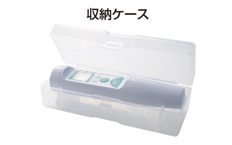 デジタル塩分濃度計