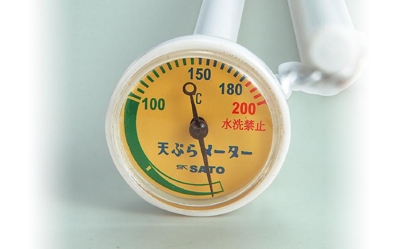 天ぷらメーター  はし型