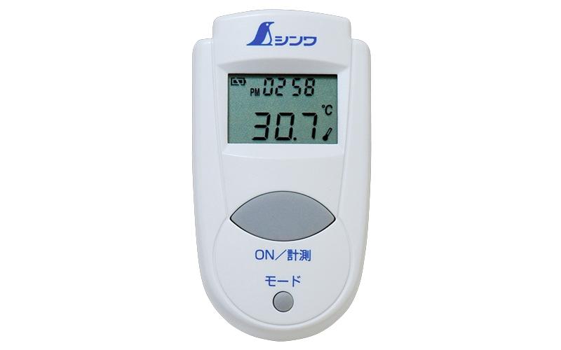 放射温度計  A  ミニ  時計機能付  放射率可変タイプ