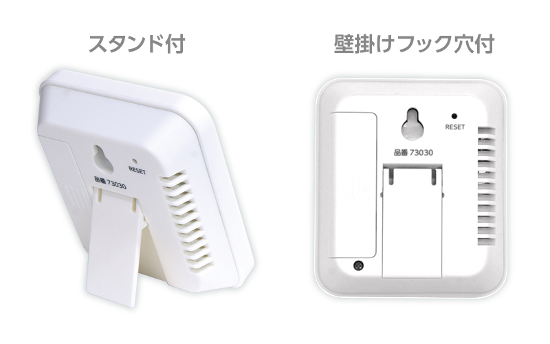 デジタル温湿度計  Home  A  最高・最低  ホワイト