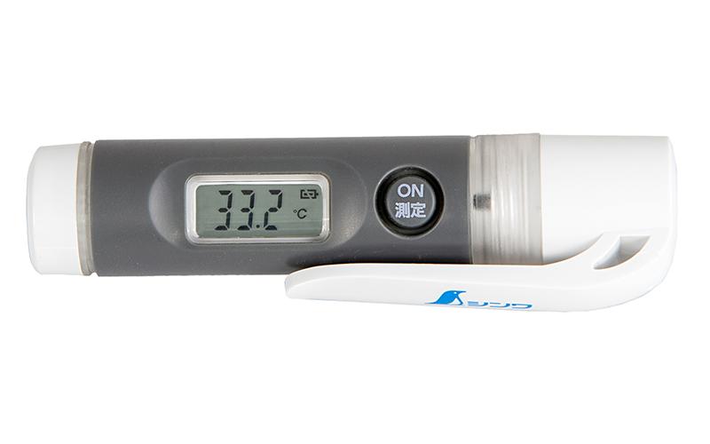 放射温度計  F-2  防塵防水  スリムクリップ