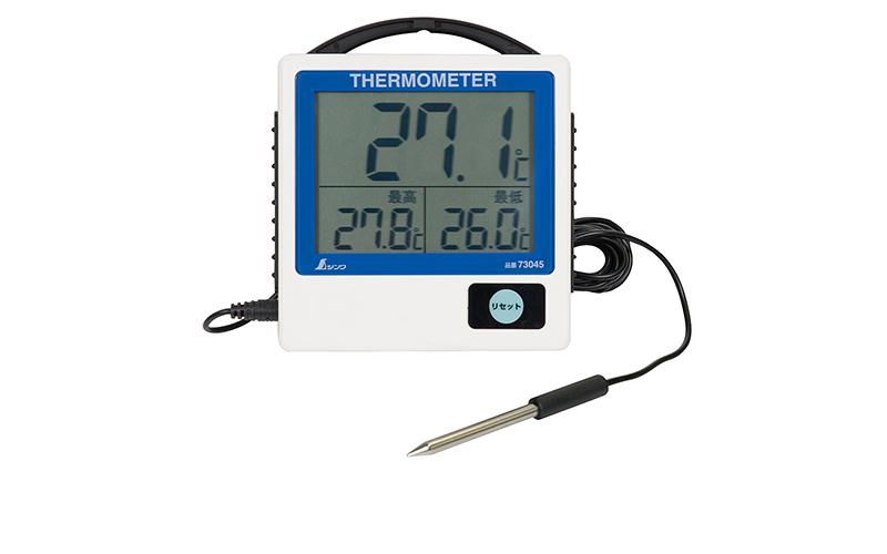 デジタル温度計  G-1  最高・最低  隔測式  防水型