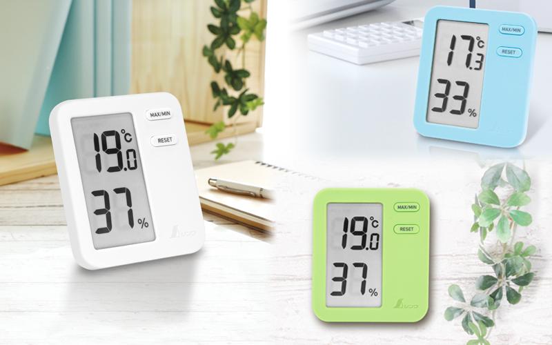 デジタル温湿度計  Home  A  グリーン  クリアパック