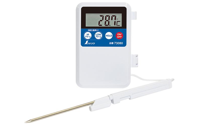 デジタル温度計  H-1  隔測式プローブ  防水型