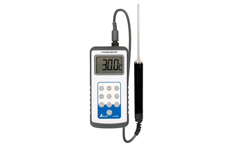 デジタル温度計  H-2  最高・最低  隔測式プローブ  防水型