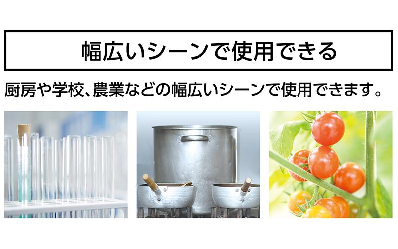 棒状温度計  H-1F  -20~105℃  30㎝  フッ素樹脂コート