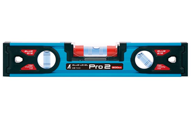 ブルーレベル  Pro  2  300㎜