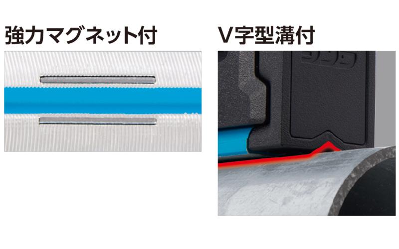 ブルーレベル  Pro  2  450㎜  マグネット付