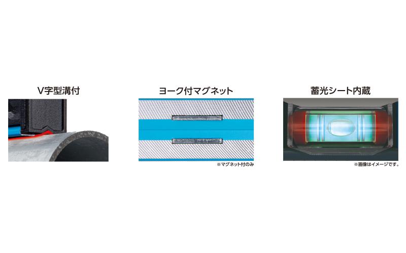 ブルーレベル  Jr.  2  100㎜マグネット付